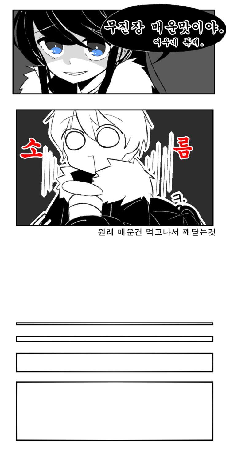 슬비세하 TS만화 : 네이버 블로그
