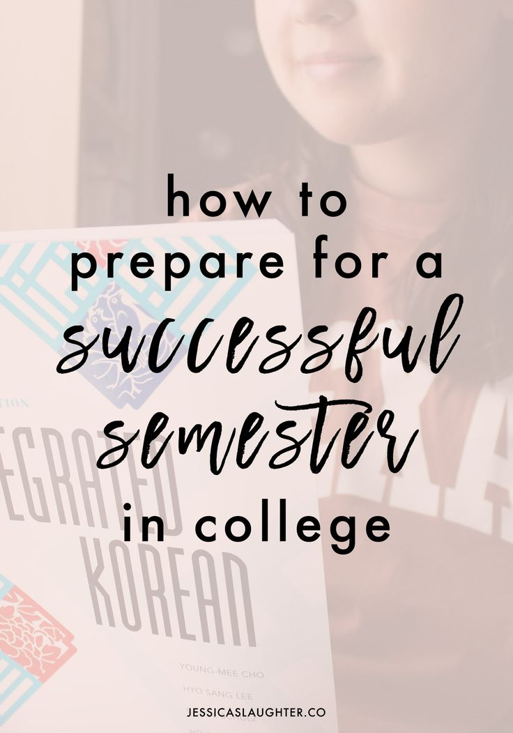 "Starting a new semester in college is always an exciting experience, whether it's your first or last. At the beginning of every semester I tell myself, ""Okay, this semester will be the best one yet!"", and this year I really think it will be! I'm only taking 13 hours (with a four day weekend!), but… Read More"