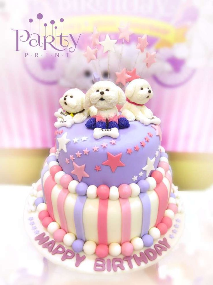 Fun cake at a princess puppy party! See more party ideas at CatchMyParty.com!