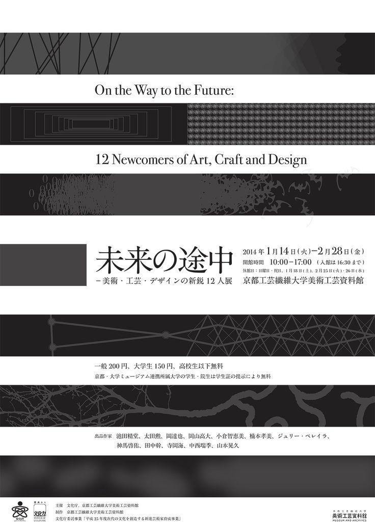 画像 : 優れた紙面デザイン 日本語編 (表紙・フライヤー・レイアウト・チラシ)500枚位 - NAVER まとめ …