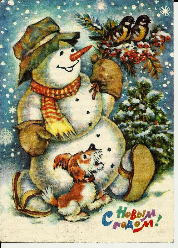 Snowman with rowan, dog and birds - Vintage Russian Postcard - Happy New Year unused by LucyMarket