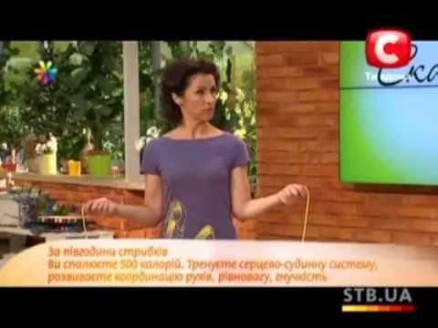 Скакалка поможет похудеть - Все буде добре - Выпуск 39 - 05.09.2012