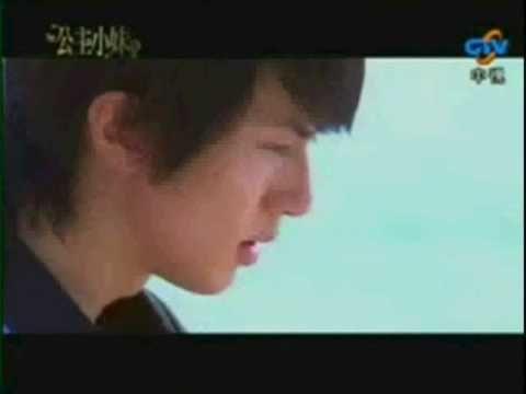 romantic princess mv - Bu Xiang Dong De - YouTube