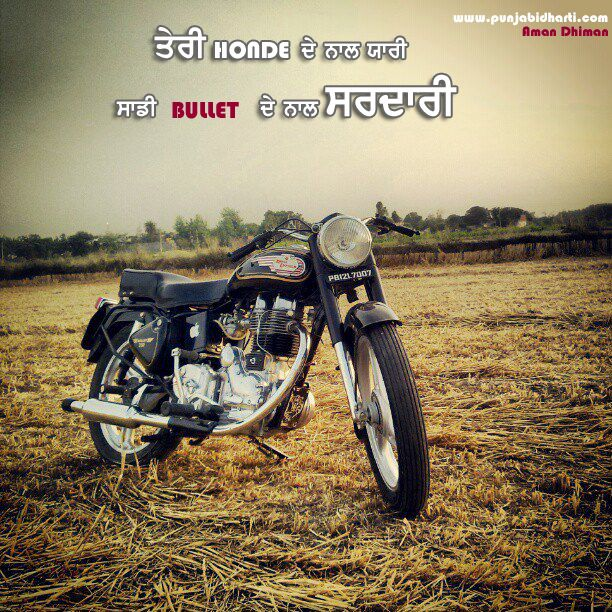 Bullet Naal Sardari In 2020 Attitude Quotes For Boys Punjabi