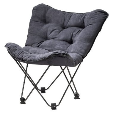 Gray Erfly Chair Target 24 Daniel S Bedroom Pinterest And