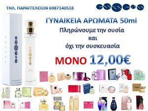 www.essensgreece.blogspot.gr