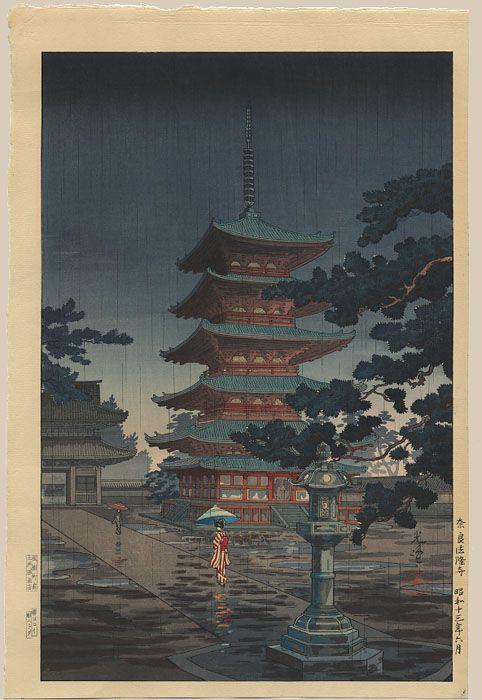 """Rain at Horyuji Temple, Nara"" by Koitsu, Tsuchiya"