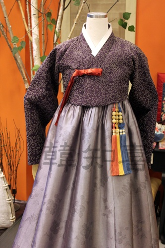 Old Hanbok