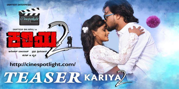 Movie: #Kariya2 #Kannada #Movie 2017 Language: #Kannada Genre:  #Action http://cinespotlight.com/upcoming-kariya-2-kannada-movie-trailers/ kannada category: http://cinespotlight.com/upcoming-kannada-movie-trailers/