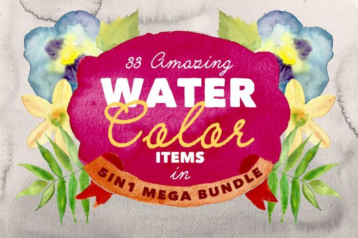 5in1 Mega Bundle v.7: Watercolor Art