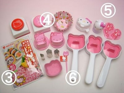 "3.Onigiri Rice ball Color: "" mizkan Ume Sushi Rice Source Powder "" and "" Soy sauce ""