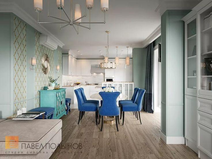 Фото: Дизайн интерьера гостиной - Квартира в стиле американской неоклассики, ЖК «Академ-Парк», 107 кв.м.