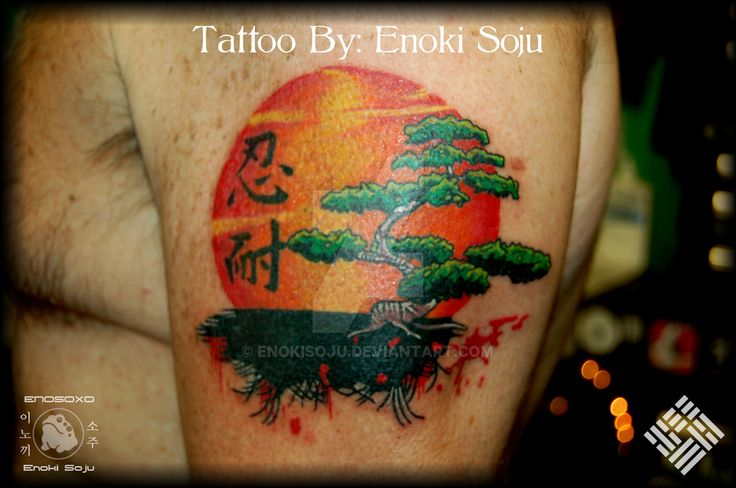 Bonsai Tree Kanji Sun Tattoo By Enoki Soju by enokisoju.deviantart.com on @DeviantArt