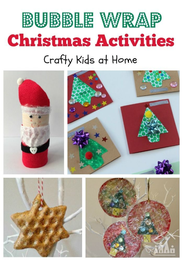 Christmas Bubble Wrap Activities. Looking for ways to recycle your Holiday packaging? Use some of your Bubble Wrap in one of our fun Junk Christmas Activities for kids.