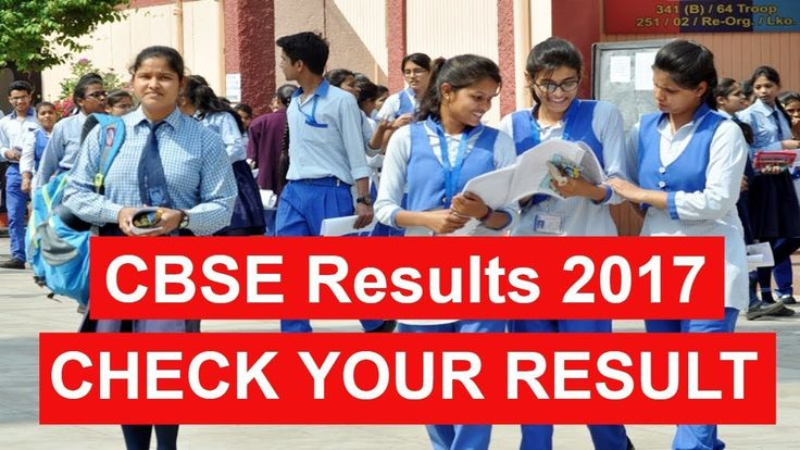 12th Result 2017 - CBSE 12th Result 2017 - How To Check CBSE Class 12 result 2017 -  cbse.nic.in