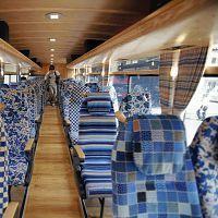 豪華な「ななつ星」用送迎バス、ナンバーは… : 社会 : YOMIURI ONLINE(読売新聞)