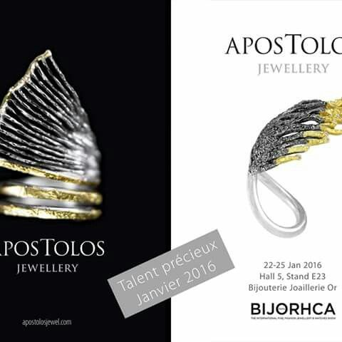 Colladoration Awards Apostolos jewellery