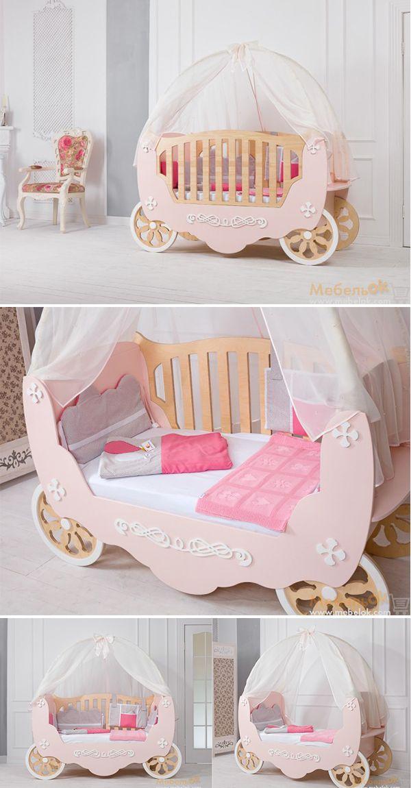 Кровать карета для маленькой принцессы возрастом с рождения и до 4-х  лет. Декорированная балдахином кроватка украсит комнату девочки. Снимаемый бортик превращает кроватку в диванчик. Кровать изготовлена из фанеры