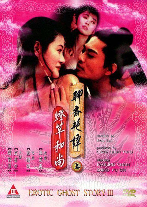 Watch->> Erotic Ghost Story III 1992 Full - Movie Online