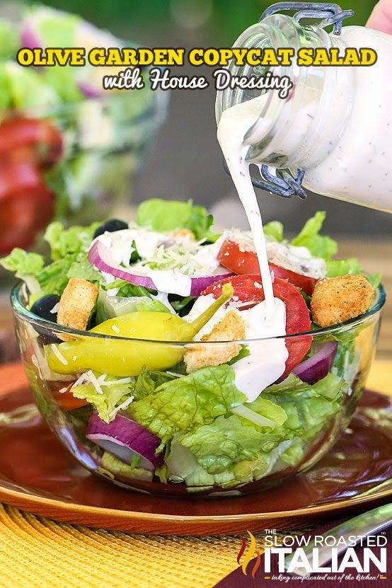 Olive Garden Salad with House Dressing from theslowroasteditalian.com #salad #copycat http://www.theslowroasteditalian.com/2014/05/olive-garden-copycat-salad-dressing-recipe.html
