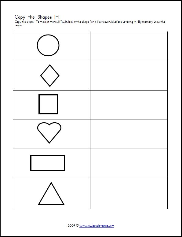 Visual Perception Worksheets Occupational Therapy