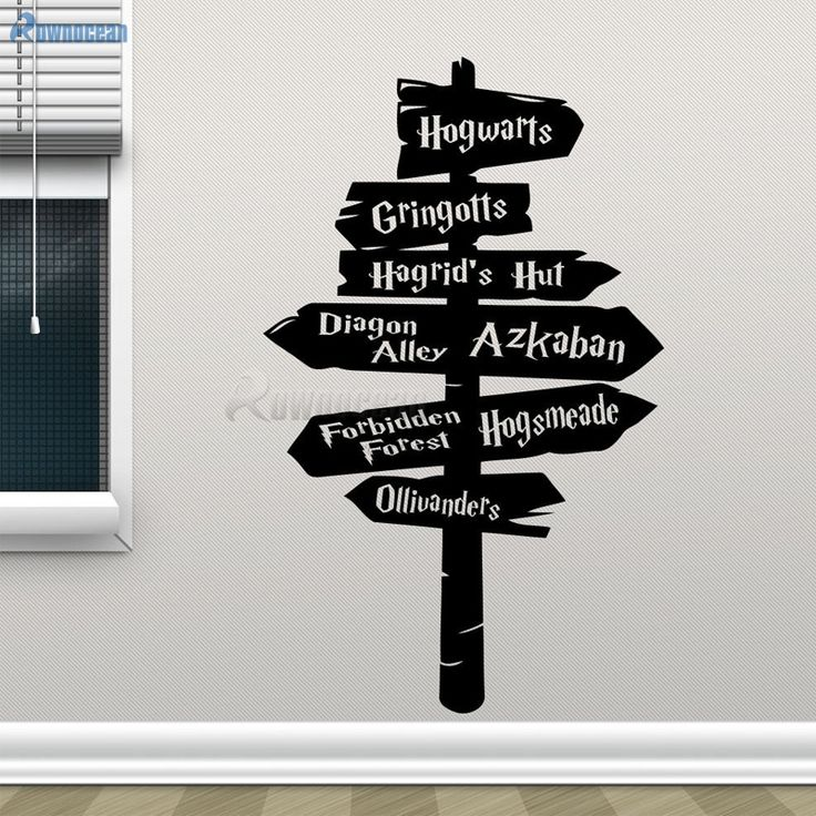 Harry Potter Wall Decal Hogwarts Road Sign Vinyl Sticker Home Movie Decor Removable DIY Wall sticker Poster Adhesive Decals H-03♦️ SMS - F A S H I O N  http://www.sms.hr/products/harry-potter-wall-decal-hogwarts-road-sign-vinyl-sticker-home-movie-decor-removable-diy-wall-sticker-poster-adhesive-decals-h-03/ US $6.59