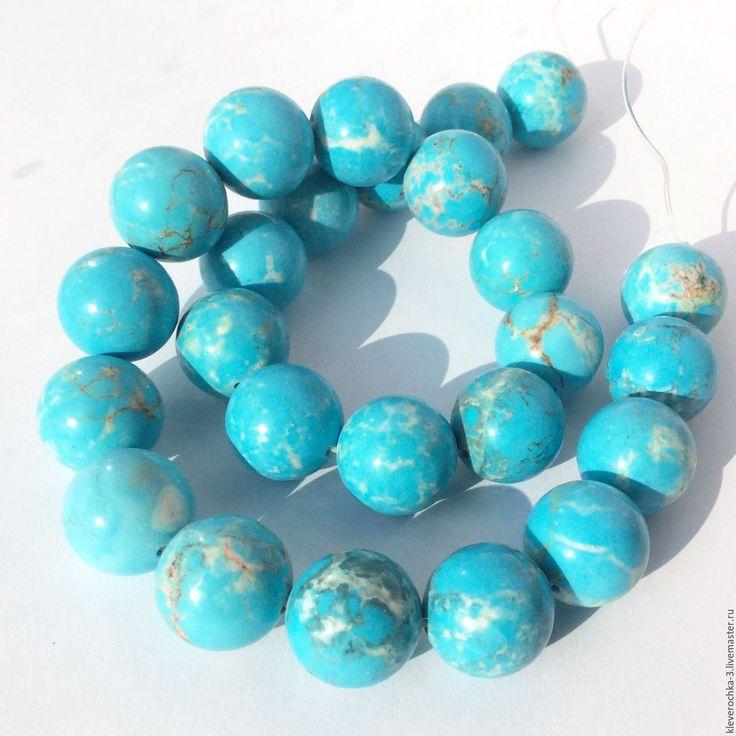 Купить Туркенит 16 мм гладкий шар бусины см.описание и фото - голубой
