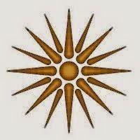 Η ΛΙΣΤΑ ΜΟΥ: Το άστρο της Βεργίνας