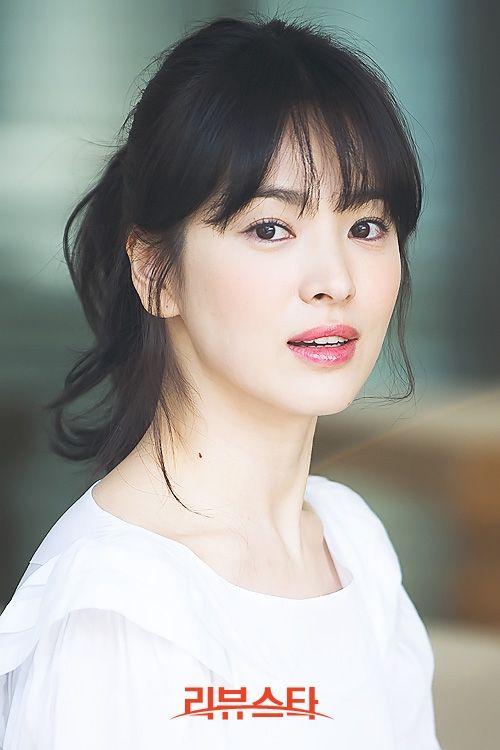 Song Hye Kyo. She's beautiful.