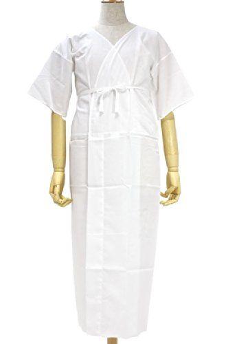 Amazon.co.jp: きものスリップ 肌着 裾除け ワンピース型 礼装用: 服&ファッション小物通販