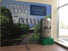 北海道札幌市のアサヒビール北海道工場は年間5万キロリットル以上のビールを生産する札幌市内唯一の大規模ビール工場です 予約をすれば見学ができてビールができるまでの工程を学べますよ 見学を終えた後のビールの試飲では出来立てのビールが飲めて最高 tags[北海道]