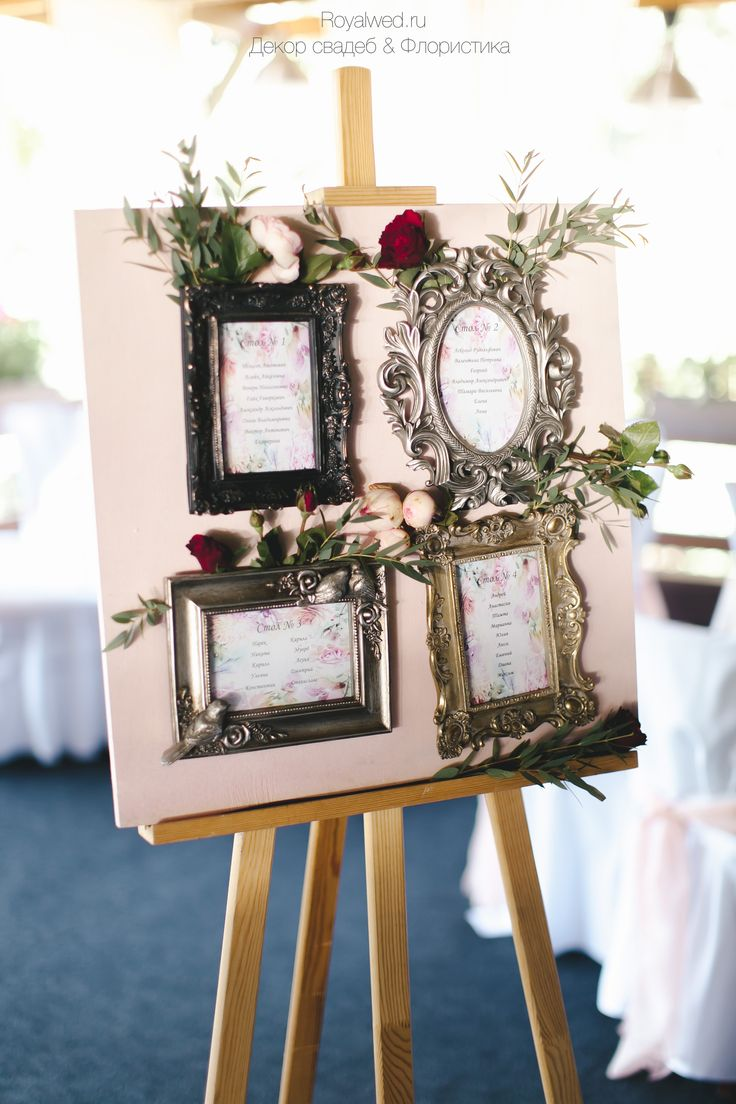 wedding arch, wedding florestry, boho wedding, Royalwed.ru, groom, bride, bride bouqet, sitting plan, guest plan