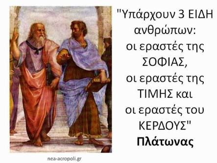 ΝΕΑ ΑΚΡΟΠΟΛΗ - Google Search