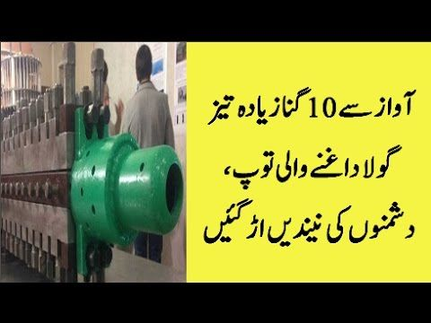 Russia news today|Russian latest weapons|World technology news in Urdu|U...