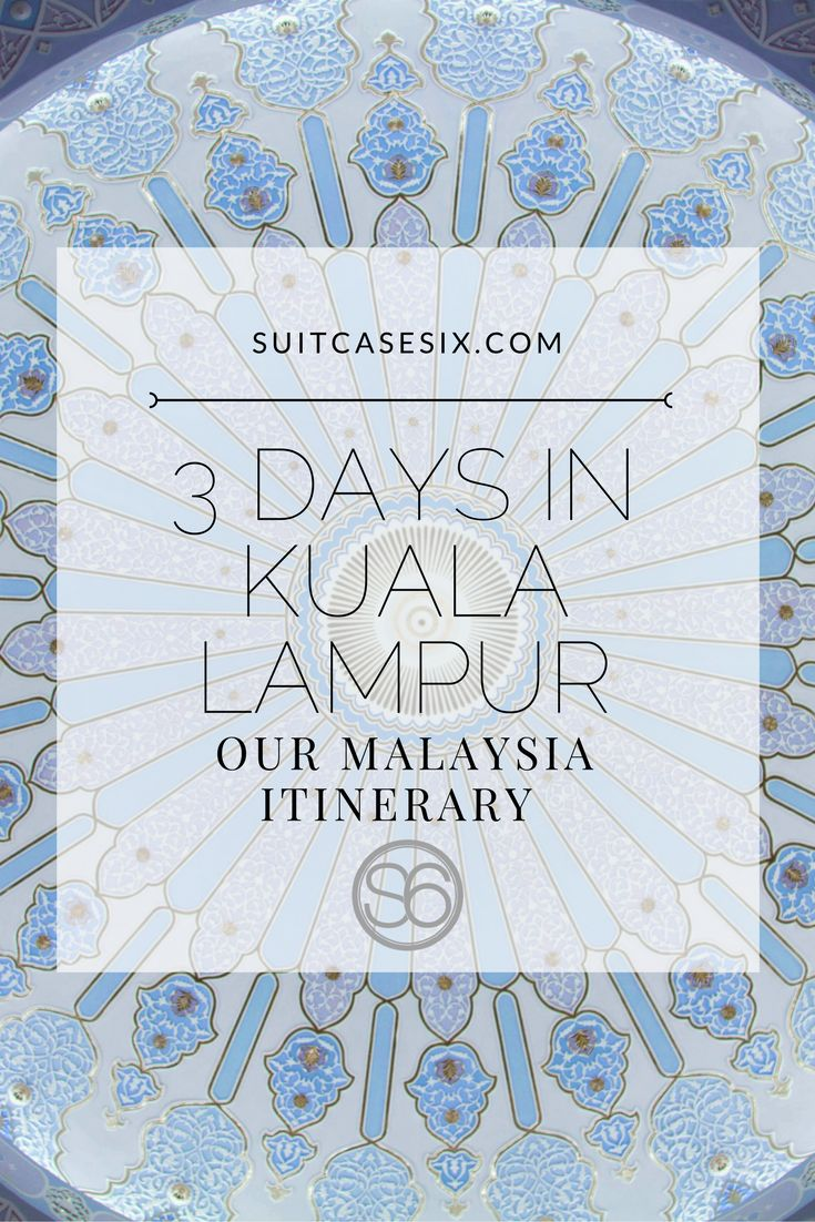 If you're visiting Malaysia for the first time, check out this 3 day guide of things to see. | SuitcaseSix.com