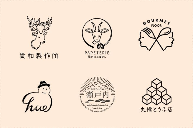 super cute graphics/logos