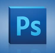 I comandi tastiera di photoshop