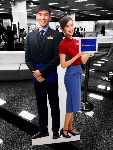 Standees for China Airlines.