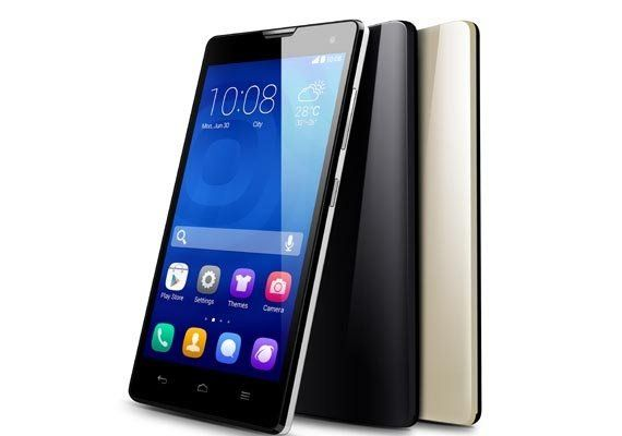 How to root Huawei Honor 6 Extreme Edition - http://hexamob.com/devices/how-to-root-huawei-honor-6-extreme-edition/