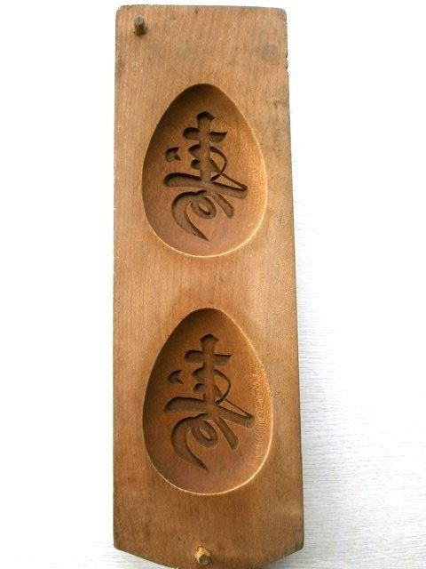 Vintage Japanese Kashigata Mold by VintageFromJapan on Etsy, $55.00