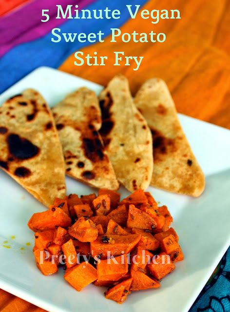 Easy ( 5 Minute ) Sweet Potato Stir Fry / Shakarkandi Ki Sabzi /#Vegan Side Dish