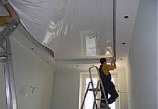 Комбинированные потолки из гипсокартона фото и инструкции