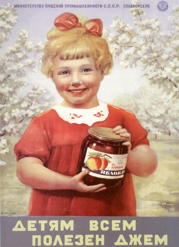 Картинки по запросу советские продукты питания