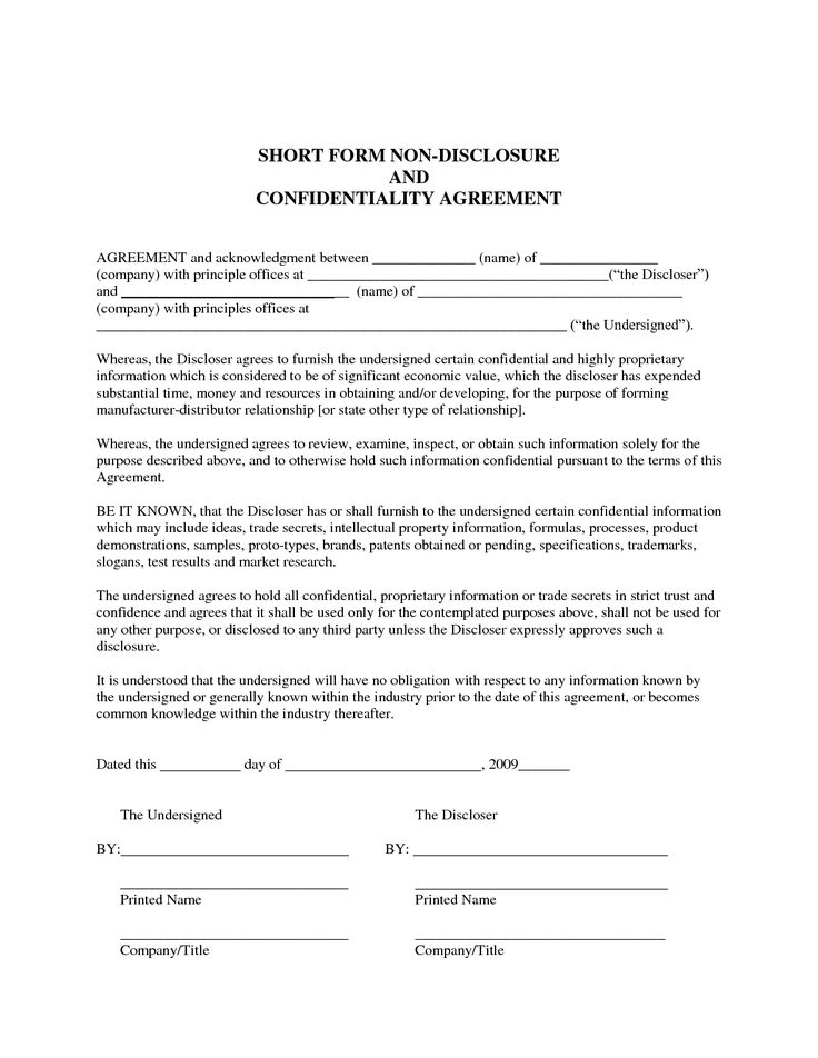 Simple Mutual Non Disclosure Agreement Standard Form Financial
