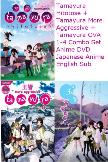 Tamayura Hitotose + More Aggressive Season 1+2+OVA Combo Set Anime DVD
