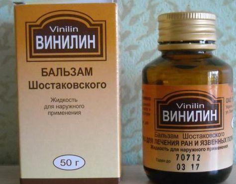 Согласно официальной аннотации к препарату, Винилин назначают при следующих проблемах:  Наружно.Лечение гнойных ран, ожоговых поверхностей и обморожений, карбункулов, фурункулов, травм мягких тканей…