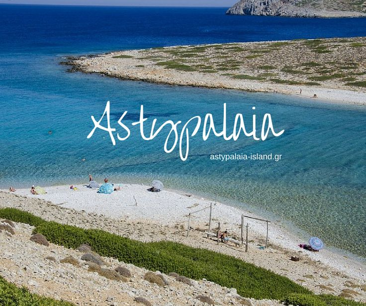 It's ‪#‎friday‬! Have a Great Weekend! cc Visit Greece http://astyplaia-island.gr  ‪#‎astypalaia‬ ‪#‎astipalea‬ ‪#‎greece‬ ‪#‎travel‬ ‪#‎aegeansea‬