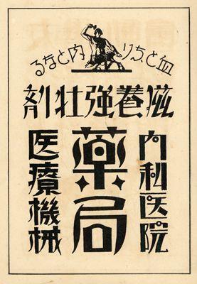 f:id:shinju-oonuki:20070820133833j:image