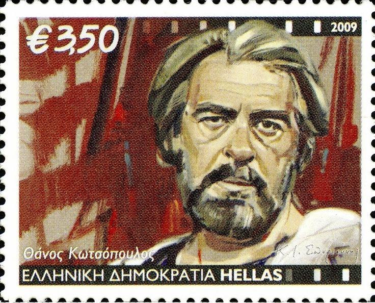 Γραμματόσημα   2009 Θάνος Κωτσόπουλος (1911-1993)
