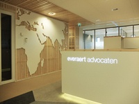 Entrance new office interior Everaert Lawyers by AbrahamsCrielaers